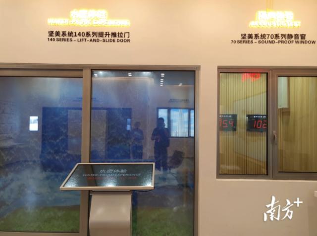坚美铝业展厅内的系统门窗展示。南方+ 王谦 摄