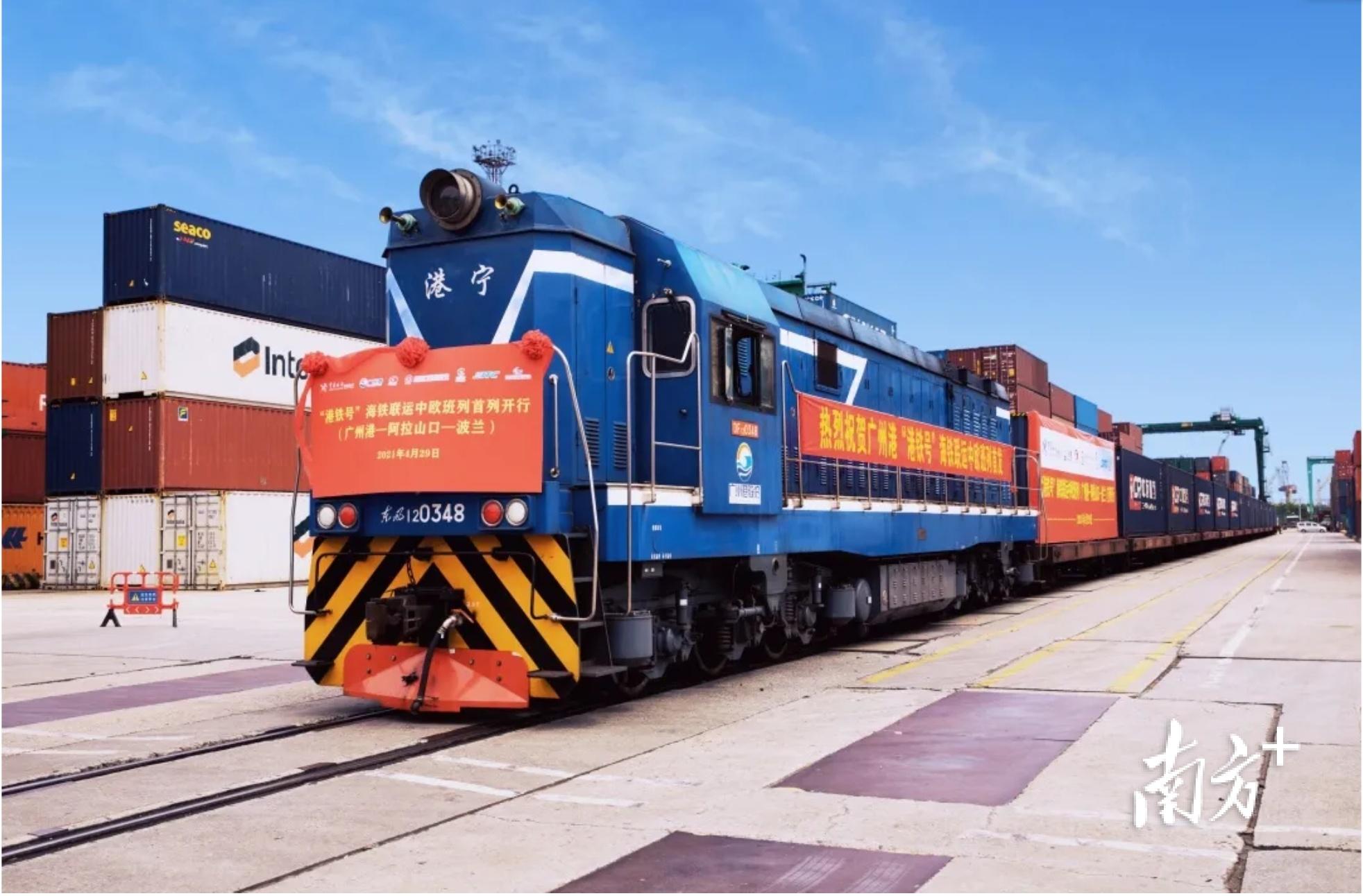 广州港已成功发运中欧班列7列。