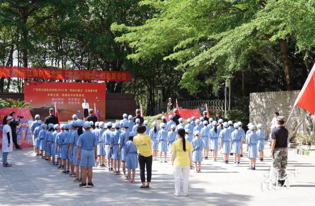 图为广东东江纵队纪念馆举办2021东纵小战士红色夏令营第二期