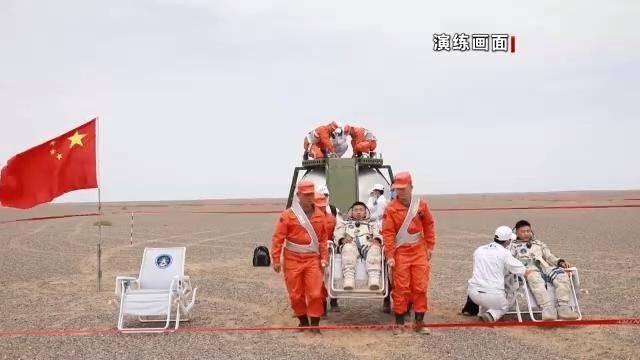 神舟十二号飞船搜索救援综合演练现场。