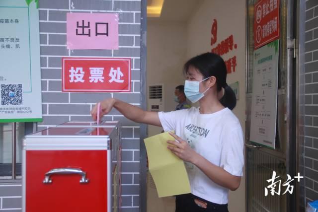 北滘镇槎涌社区中心投票点,选民在投票箱内投下填好的选票。欧阳少伟 摄