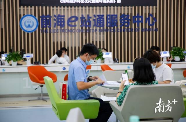 """9月17日上午,前海""""GoGBA港商服务站""""揭牌仪式在前海举行。"""