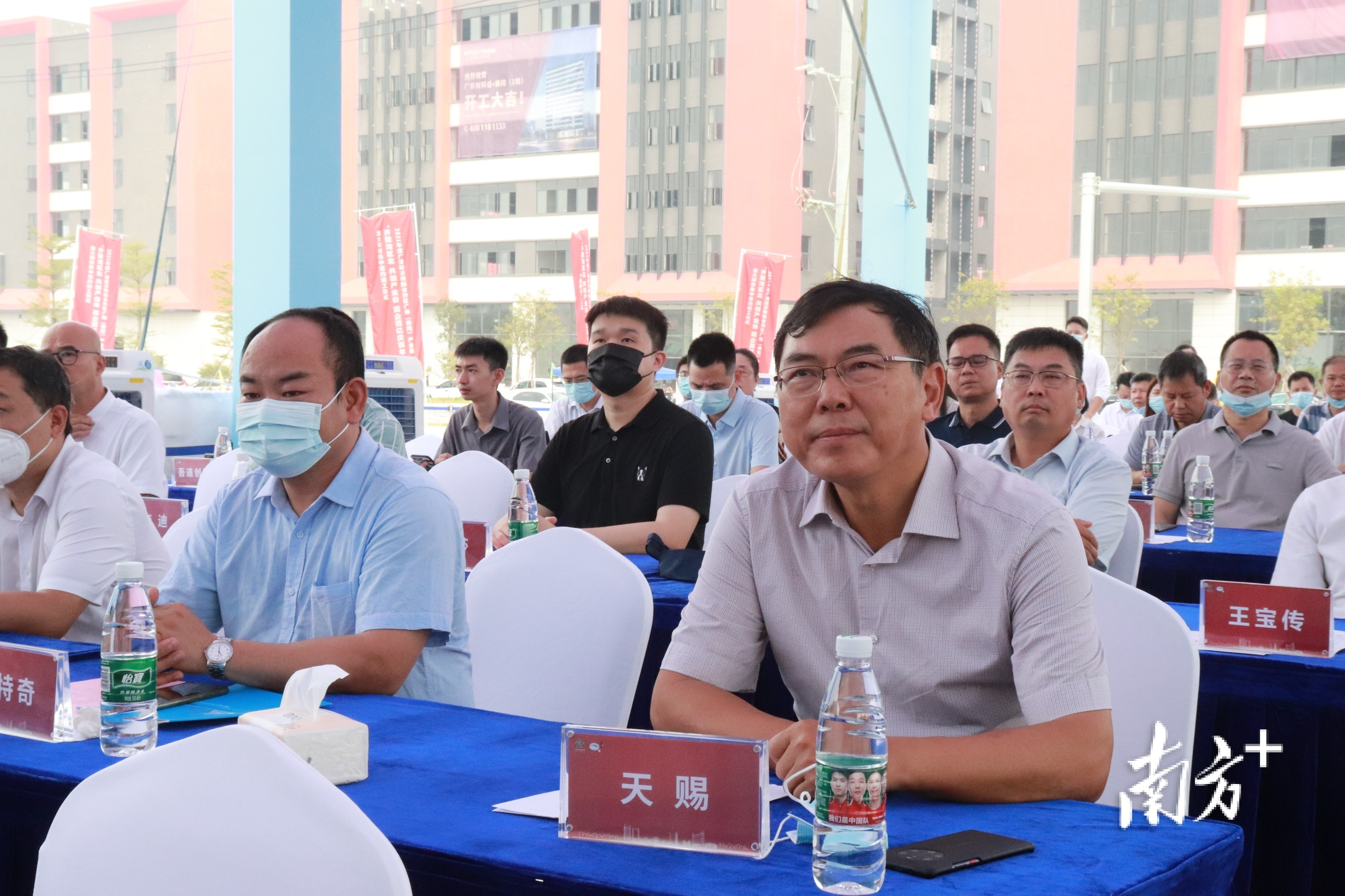 此次包括天赐、合诚等一批新材料产业项目正式落户广佛产业园。程浩 摄