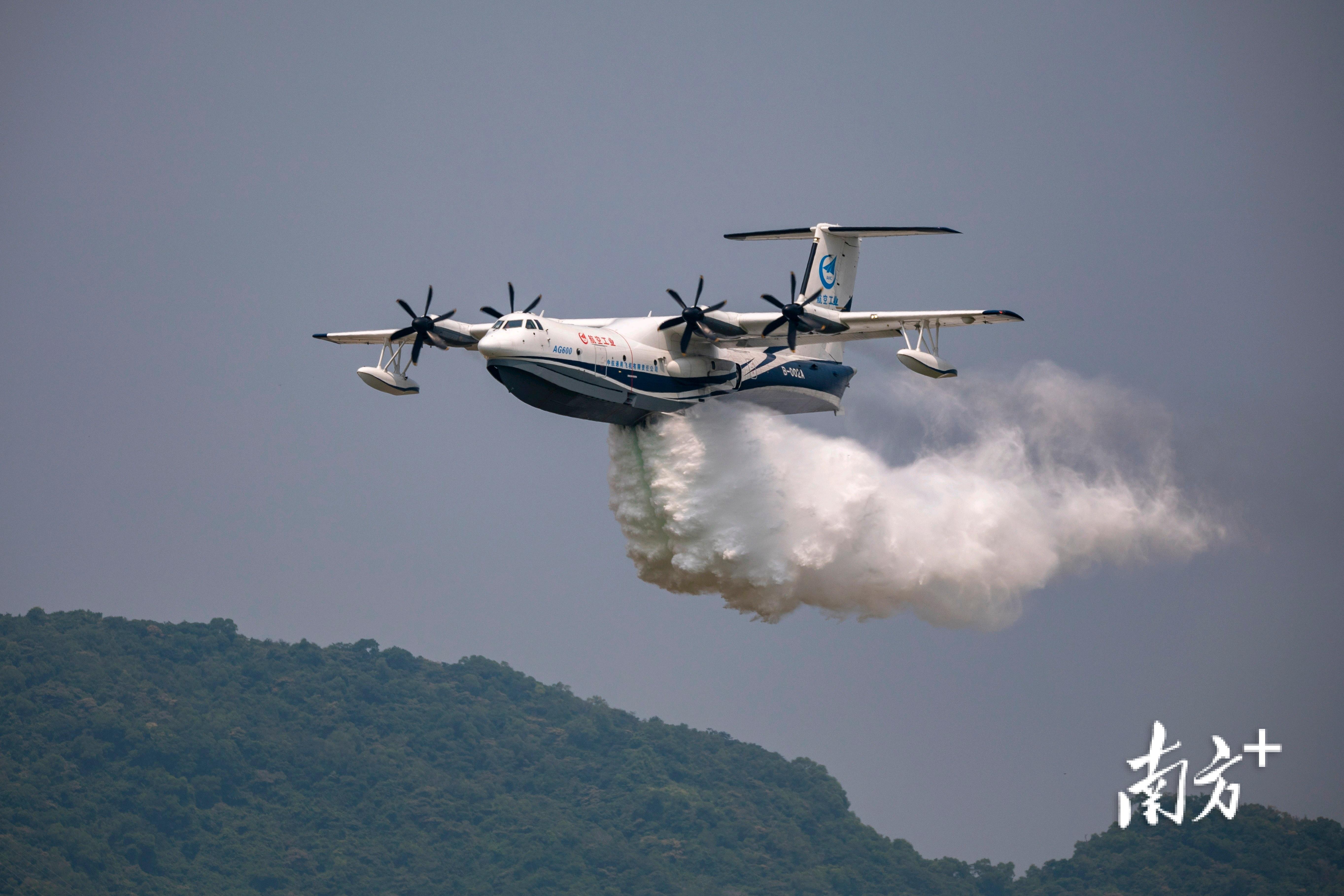 """""""鲲龙""""AG600飞行表演12分钟9吨水从天而降。  南方+ 钱文攀 拍摄"""