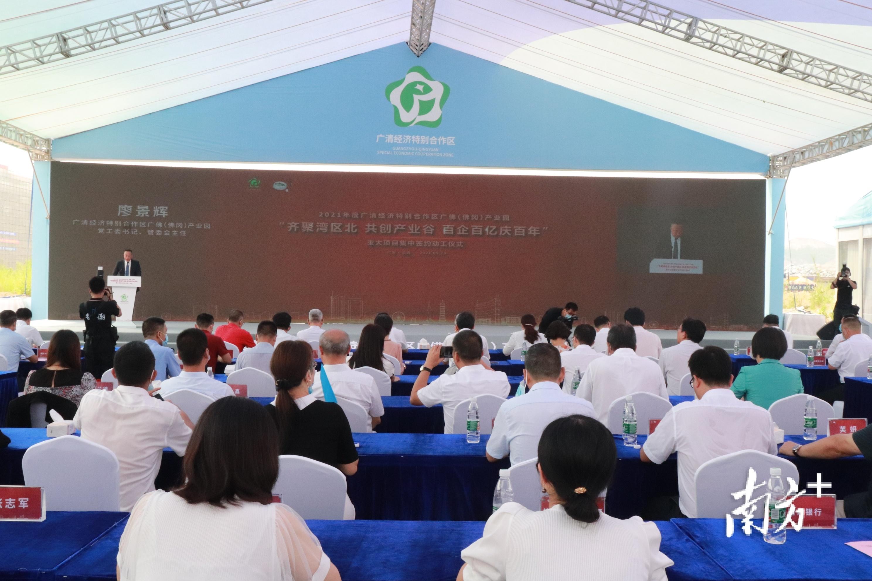 广佛园党工委书记、管委会主任廖景辉介绍广佛产业园发展情况。程浩 摄