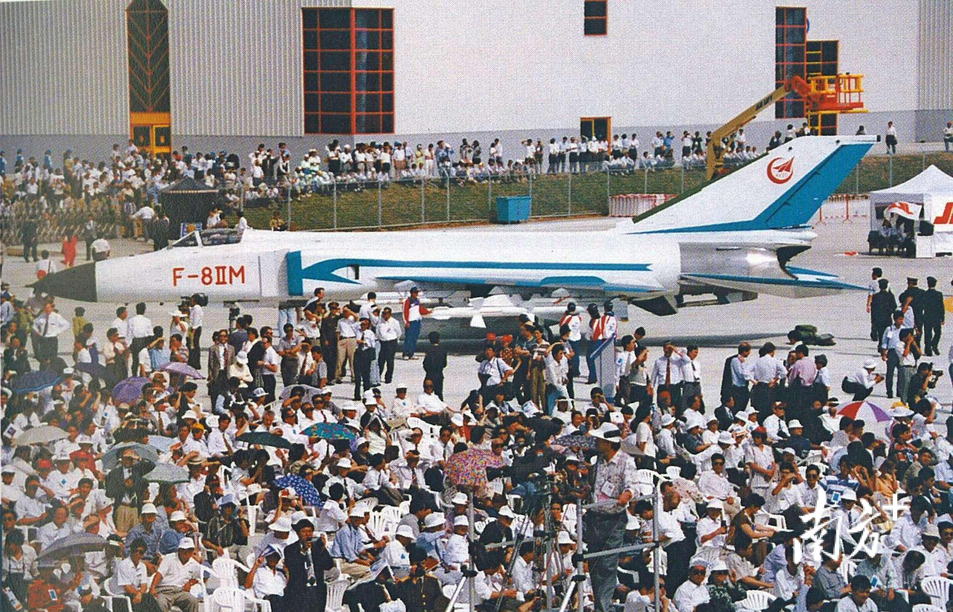 1996•第一届中国航展