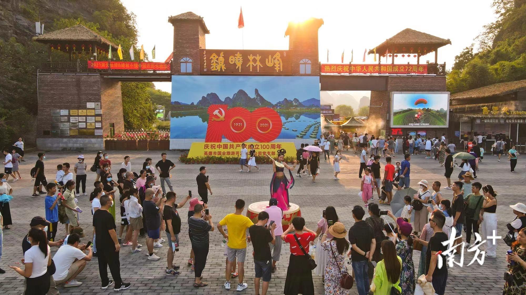 峰林晓镇成为各地游客在英德的热门打卡点。通讯员供图