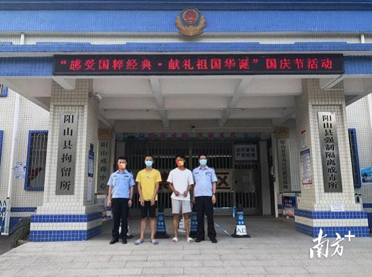 阳山县公安局城北派出所查处一起殴打他人案件,行政拘留2名违法人员。