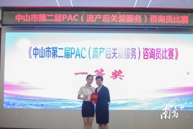 中山市第二届PAC咨询员比赛。何金钊 供图