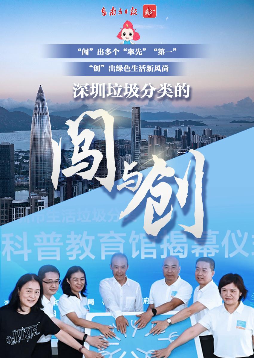 海报  南方+ 杜艳艳 拍摄
