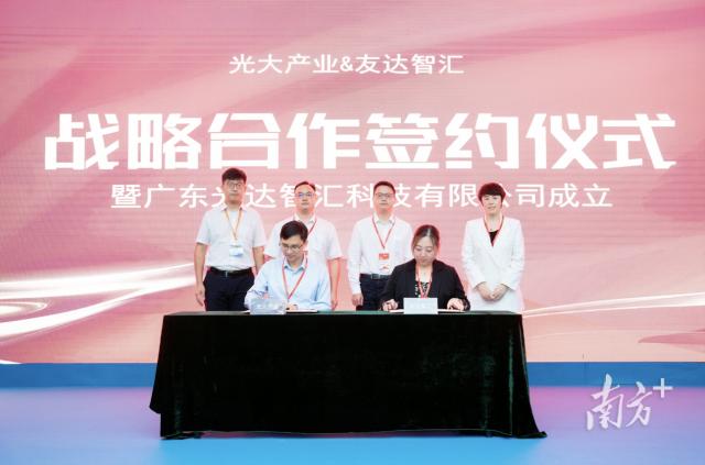 双方代表签署战略合作协议。