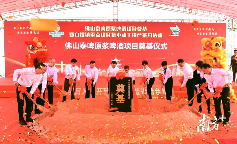 泰啤原浆啤酒项目举行奠基仪式,李东摄