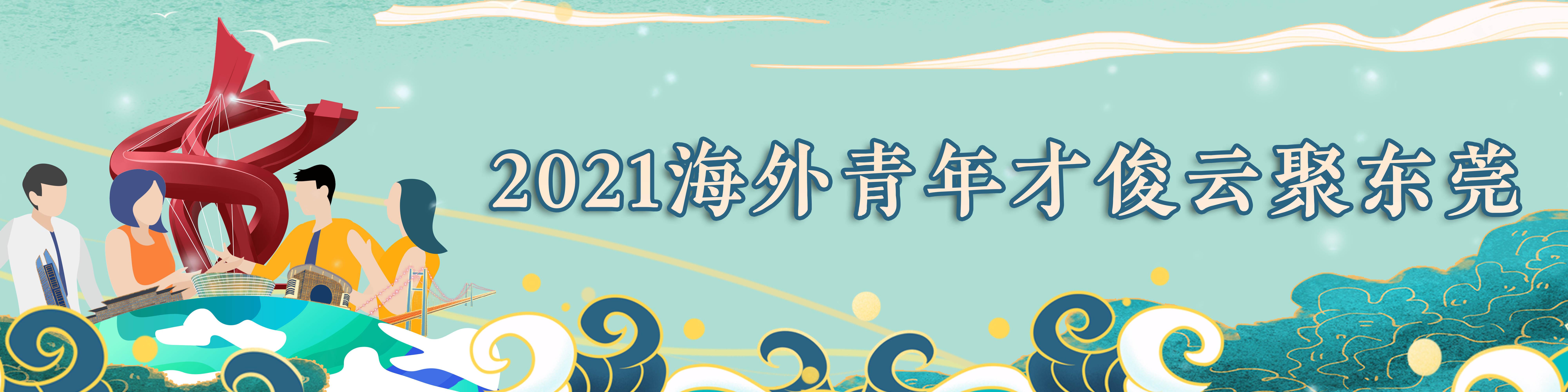 banner  南方+ 龚名扬 制图