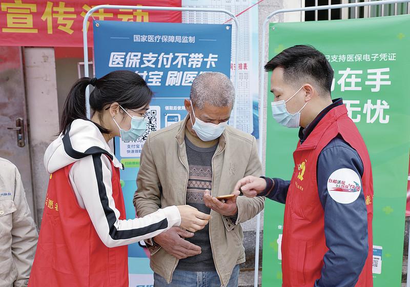市医保局医保政策宣传队到乡村宣传医保政策及协助激活医保电子凭证。 受访单位供图
