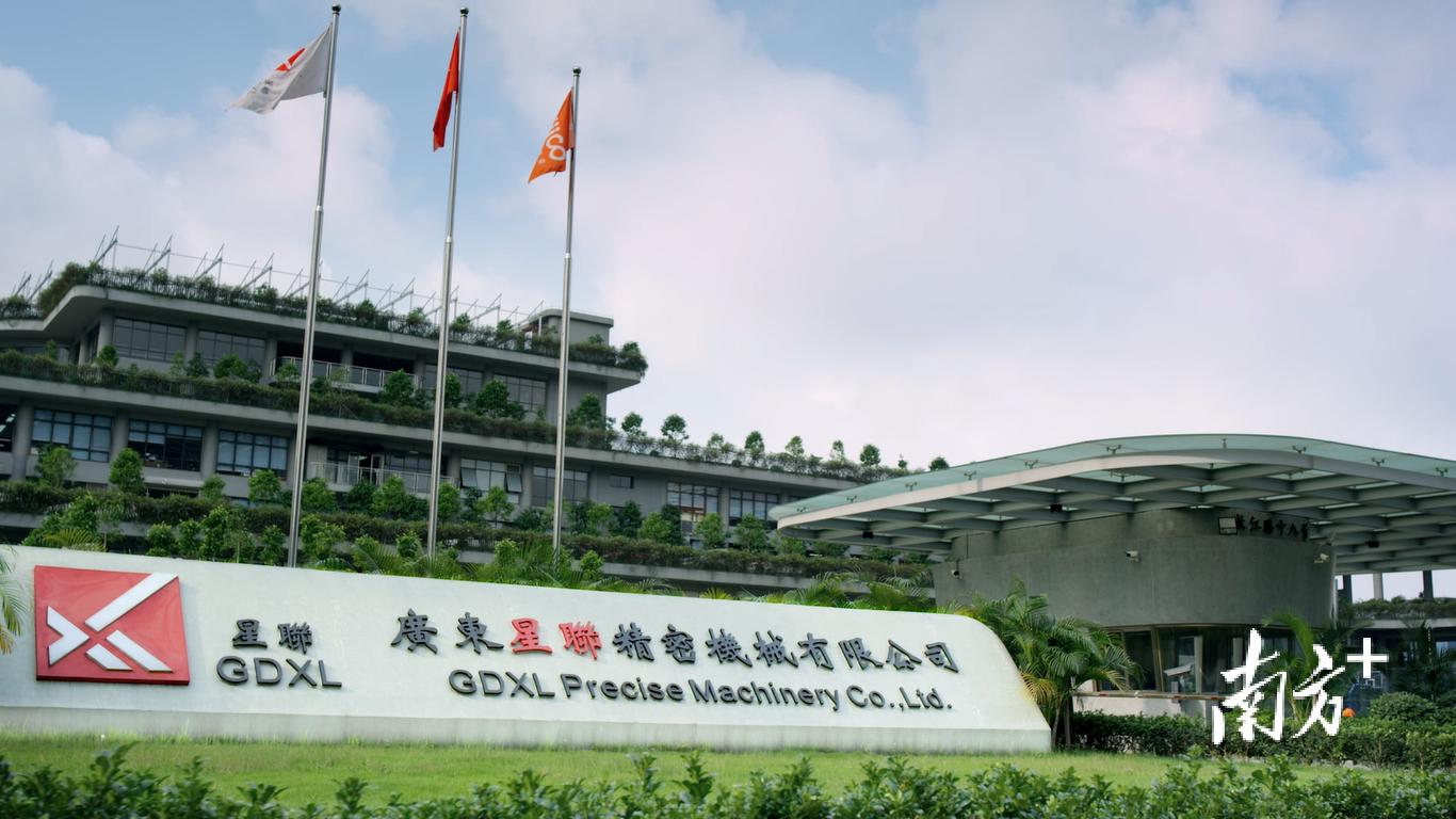 广东星联精密机械有限公司。受访者供图