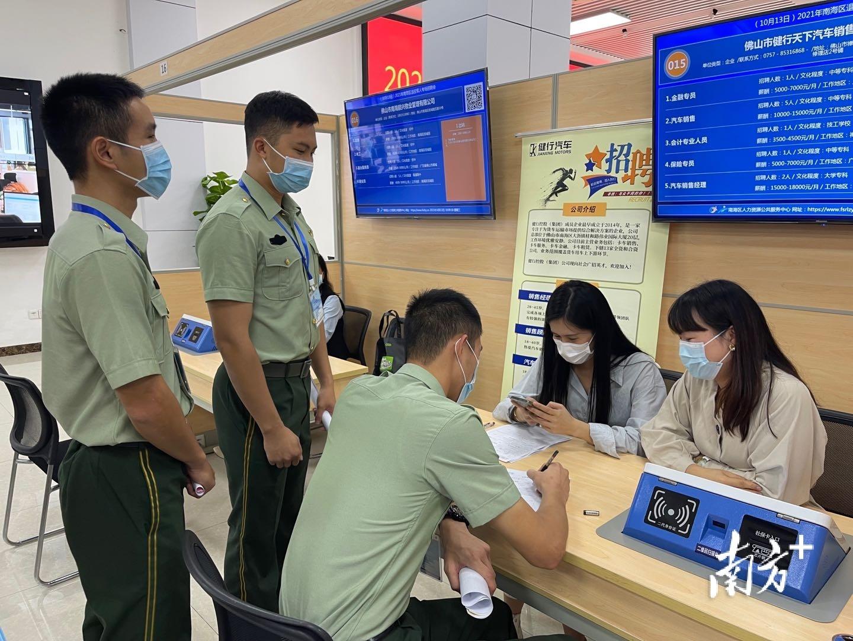 南海区退役军人专场招聘会现场。 通讯员供图