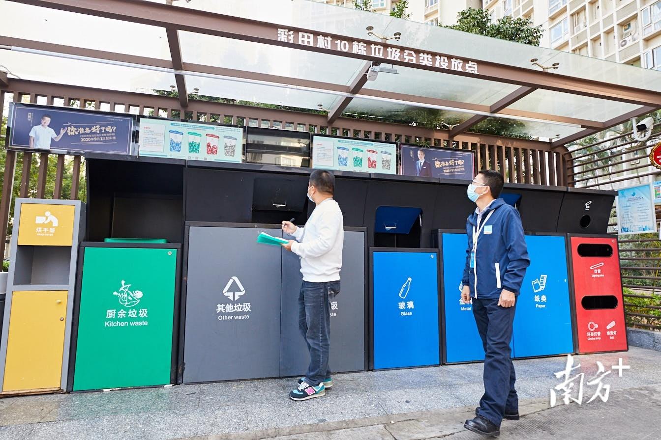 深圳各区不断优化住宅区生活垃圾集中分类投放点的设施设备配置,全力推动密闭化标准桶建设。