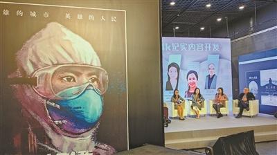 已举办了18年的中国(广州)国际纪录片节已成为具有全球影响力的纪录片专业节之一。(资料图片)王维宣摄
