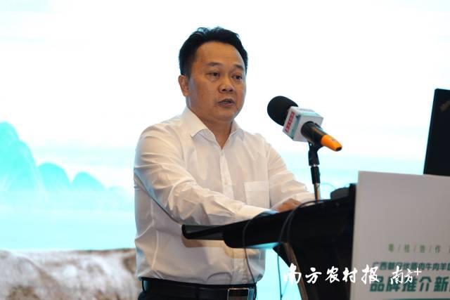广西壮族自治区农业农村厅二级巡视员黄庭军致辞